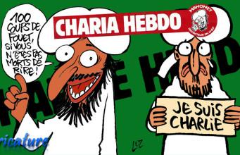 קריקטורה מוחמד