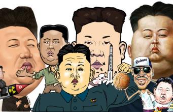 קים ג'ונג-וון